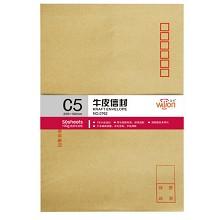 惠朗(huilang)0762-7号牛皮邮局标准信封229*162mm 米黄色50张/包 纸制文具及办公用品