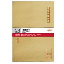 惠朗(huilang)0651-9号A4纸大信封 邮局标准信封10张(单包) 纸制文具及办公用品