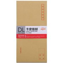 惠朗(huilang)0648-5号牛皮信封 邮局标准信封20张(单包) 纸制文具及办公用品