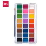 得力(deli)73870 固体水彩颜料套装初学者手绘水彩画颜料 24色 墨、颜料