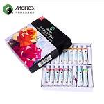 马利(Marie s)7336L 水粉颜料套装 36色/盒12ml 墨、颜料