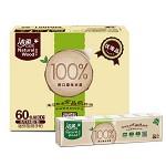 洁柔(C&S)手帕纸 自然木黄色纸 加厚4层面巾纸*60包 卫生用纸制品