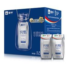 蒙牛 纯甄 常温酸牛奶 200g*24 食品饮料