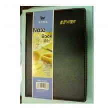 博文(bowen)25202 皮面笔记本 单本装