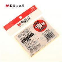 晨光(M&G)YS-04 优事便签本 76*102MM 100页/本 单本装