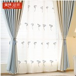 美林盛景 6002 定制窗帘 窗帘及类似品