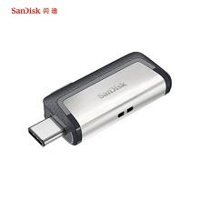 闪迪 (SanDisk) DDC2至尊高速版 64GB USB3.1 Type-C U盘 读速150MB/s 便携伸缩双接口 智能APP管理软件 银色
