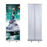 恒达 铝合金塑钢易拉宝广告展示架 80x200cm 银色 A级 庆典物品