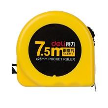 得力(Deli)8211 钢卷尺 7.5m米国家二级精度卷尺