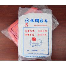 吉昌 仿丝绸白色台布 一次性桌布 200*200cm 10张/包