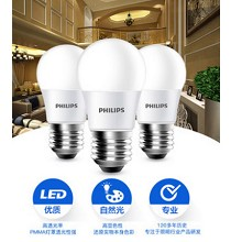 飞利浦(PHILIPS)LED照明超亮节能灯泡 E27大螺口 3W 一个 暖白/白光备注