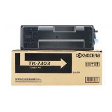 京瓷(kyocera)TK-7303 黑色墨粉盒 15000页打印量 适用P4040dn机型