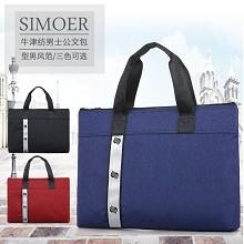斯莫尔(simoer)SL-8136 手提包 颜色随机