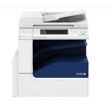 富士施乐(Fuji Xerox)DocuCentre-V 3065 CPS A3黑白激光复合机 打印/复印/扫描 标配双纸盒+双面器+双面自动输稿器