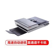 方正(Founder)S2500 ADF扫描仪