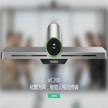 亿联(Yealink)VC200 智能云视讯终端 103度高清广角