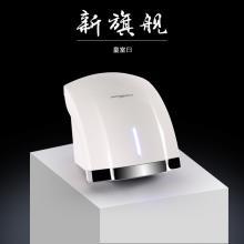 英特汉莎 A904 全自动感应冷热型烘手机 (旗舰型) 黑/白/银三色随机