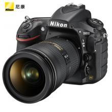 尼康(Nikon)D810 单反数码照相机(AF-S 24-70mm f/2.8G ED 镜头)加配64G卡+包
