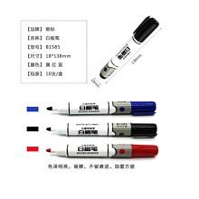 欧标白板笔B1585红色