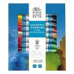 温莎牛顿 画家专用水彩画颜料24色套装 24色*10ml颜料1盒
