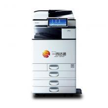 理光(Ricoh)MP C2504exSP 彩色数码复印机 标配 主机+双面自动反转送稿器+四层纸盒 三年免费上门维修