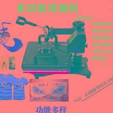 指弹沙 手机照片打印机 蓝牙相片冲洗印