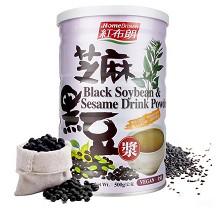红布朗(homebrown)芝麻黑豆粉浆黑豆粉台湾进口冲饮 营养冲调饮品早餐代餐