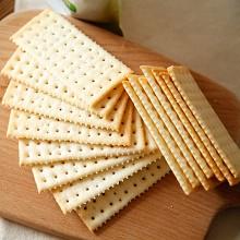 阿尔发 无糖食品 休闲零食代餐 苏打饼干458g/袋