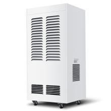 仟井(thkom)TH-100CSH 大功率工业除湿器 100L/D除湿量 390*480*966mm 白色
