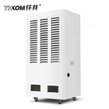 仟井(thkom)TH-150CSH 大功率工商业除湿机 150L/D除湿量 390*520*1020mm 白色