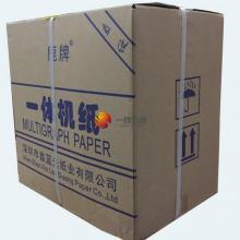 蓝光鹿牌(Blue Derr Brand)16K 60g 新闻纸 7400张/箱
