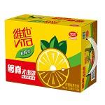 维他奶 维他柠檬茶饮料 250ml*16盒 整箱装