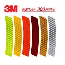 3M 反光贴轮眉贴前杠防撞警示车贴汽车贴纸 2.3*14cm 2片装 荧光黄色