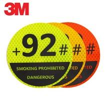 3M 反光贴92号加油盖安全警示贴汽车贴纸 直径10.5cm 荧光黄色