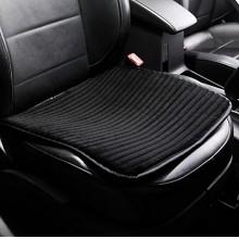 卡饰社(CarSetCity)CS-83117 条绒座垫 汽车用品坐垫 冬季毛绒座垫座套 通用型 黑色