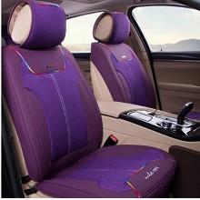尼罗河(nile)四季通用汽车坐垫 幻彩 紫色