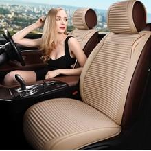 牧宝(MUBO)MBJ-W802 负离子汽车坐垫、四季座套车垫 CRV奥迪q3q5英朗昂科威 内填充黄荆子 米色