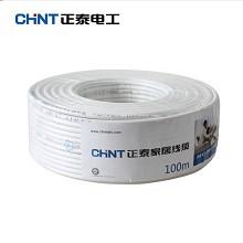 正泰(CHNT)有线高清同轴电缆电视线 100米