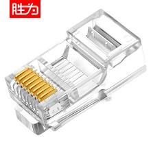 胜为(shengwei)RCB-1100 超五类RJ45纯铜镀金网线水晶接头 100个/盒 单盒价