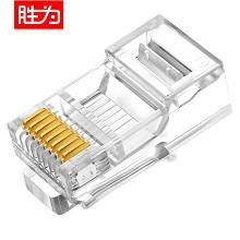胜为(shengwei)RCB-1100 超五类RJ45纯铜镀金网线水晶头 30个/盒 单盒价