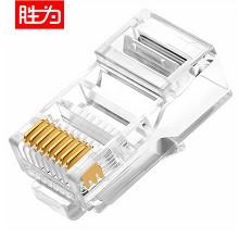 胜为(shengwei)RCA-1100 超五类15U纯铜镀金网线水晶头 100个/盒 单盒价