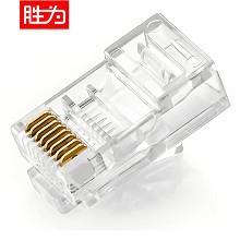胜为(shengwei)RC-4100 超五类工程级纯铜镀金网络水晶头 100个/盒