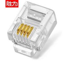 胜为(shengwei)RC-1050 6P4C电话线连接头 水晶头 50个/盒