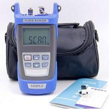 凌科朔(LINKSHIRE)LKS2500 手持式光纤寻障仪 通信仪器仪表