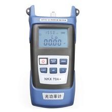 诺可信(Nokoxin)NKX 70A+ 光功率计 通信仪器仪表