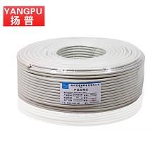 扬普(YANG PU)四屏蔽128编国标有线电视线纯铜同轴线 同轴电缆 200米