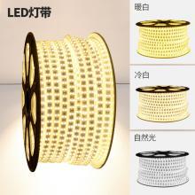 公牛(BULL)贴片柔性双排条LED灯带220v 3000k暖白光 1米价