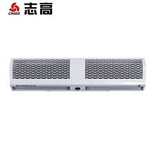 志高(CHIGO)FM-1009X3-2 风幕机贯流式空气幕风帘机商用超静音大风量超市风闸