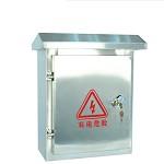 雅视威(Yestv)YES-B015 金属电源防水盒、塑料金属带抱箍带插座接线防水箱