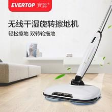 宝丽(EVERTOP)FD-CDM-A  无线电动拖把擦地机打蜡机抛光非蒸汽拖把智能拖地抹木地板清洁机